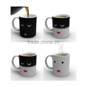 cute magic mug,color change mug,smile face changing mug