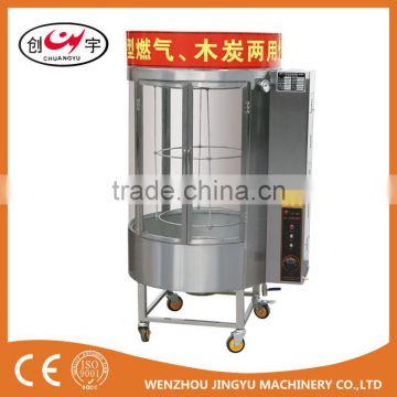 Y-820 gas and charcoal chicken roasting machine