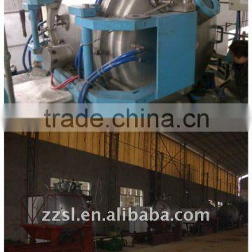 Vacuum melting furnace and vacuum induction furnace