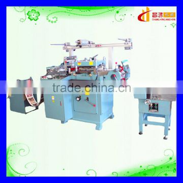 CH-320 High speed automatic die punching machine