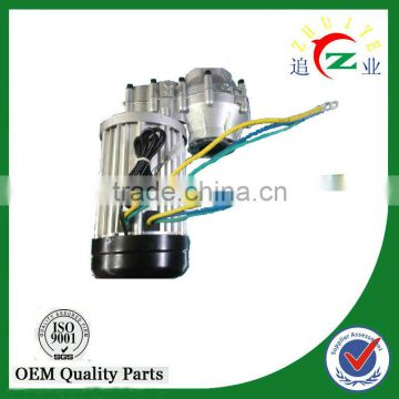 2200W Switched Reluctance Drive :SRD differential motor for heavy duty tricycle and car with high power and torque