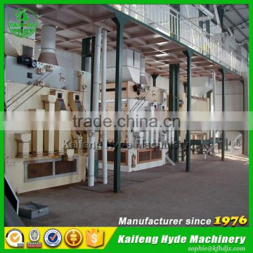 Hyde Machinery 5ZT jasmine rice seed cleaning equipment