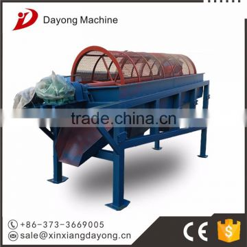high safety performance waste procesing trommel screen for waste recycling