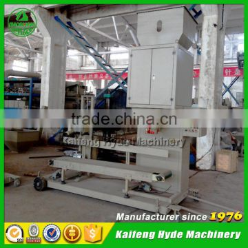 DCS25S 1KG 25KG Chinese auto packaging machine for Beans
