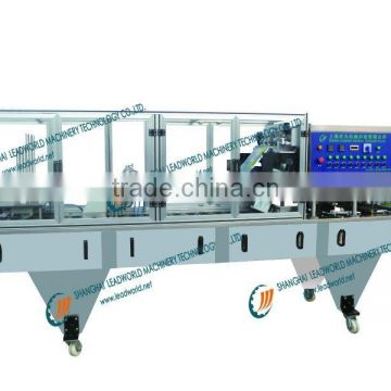 coffee cup auto making machine