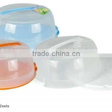 hot sale clear plastic cake dome(TH820)