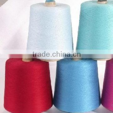 Polyester Covered Spandex Yarn Spandex Covered Polyester Yarn Spandex Yarn For Knitting