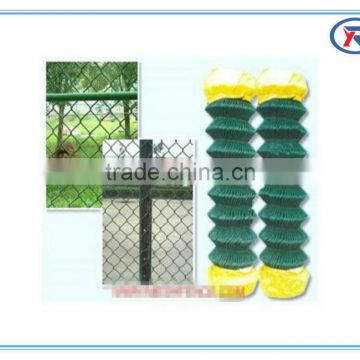 pvc coated chain link fence for zoo,shade net fence