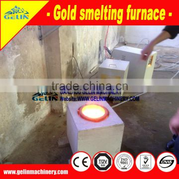 Mining furnace melting gold smelting plant