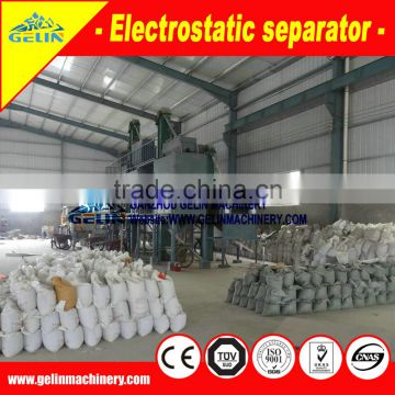 High quality zircon concentrator equipment