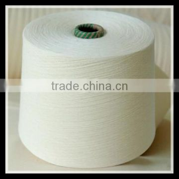 Hot sale lowest market prices for 100% raw combed cotton material t-shirt yarn for weaving 21s