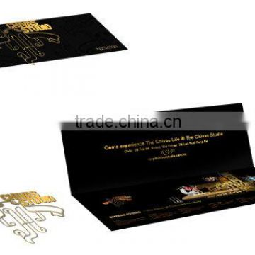 2020 printed paper business card