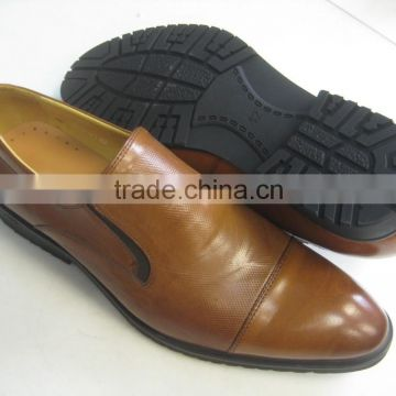 2015 leather dressing shoes for men made in China. plain style