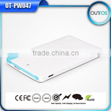 2500mAh Credit Card Size Power Bank With Built-in Micro USB Cable White