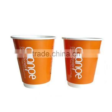double wall disposable coffee paper cup high quality 4 oz disposable paper cups