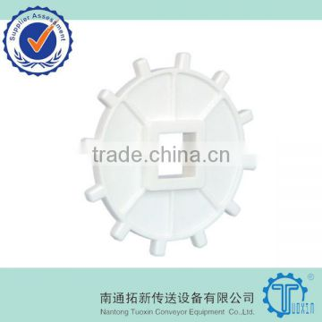 Plastic Sprocket for 2400 Plastic Conveyor Belt