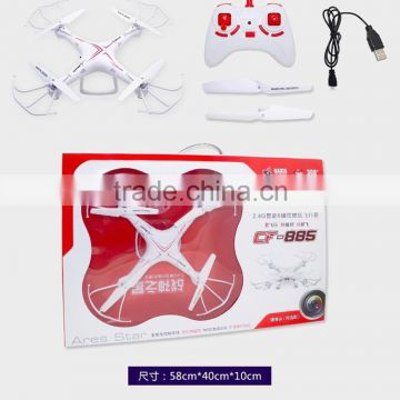2.4G 4-CH flying 3d rc quadcopter with gyro