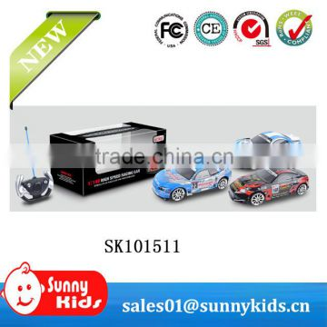 RC High Speed Monster Truck rc truck for children toy