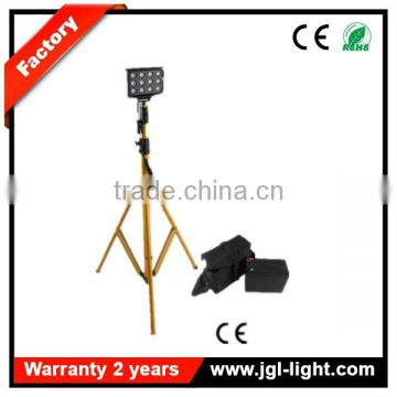 High Quality Photographic Equipment 12v tripod work light