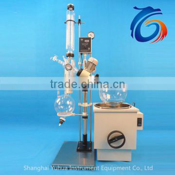 Lab glass evaporator with liftable heat bath