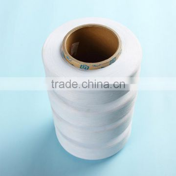 High quality Spandex Yarn 20D at factory prices for knitting