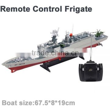 1:275 toy warships RC Frigate