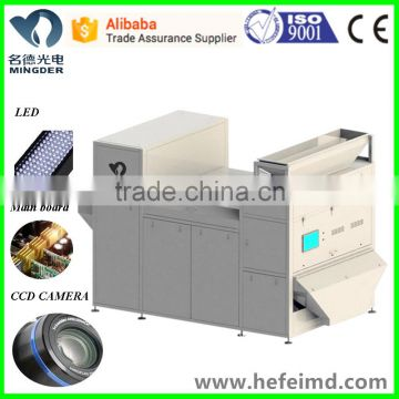 MINGDER sorting machine, intelligent color sorter machine-China