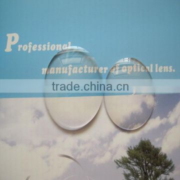 jiangsu optical lens for eyeglasses made in china (CE)