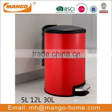Household 6L 12L 20L bathroom pedal trash can with round lid
