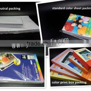 "200g inkjet photo paper, office paper, A3, A4, A6, 10X15, A2, 4R, 3R, 5R, 24"", 36"", 42"""