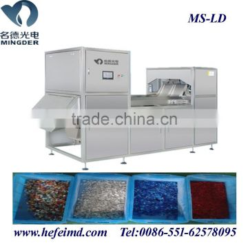 double belt type Plastic granules color sorting machine, ccd color sorting machine