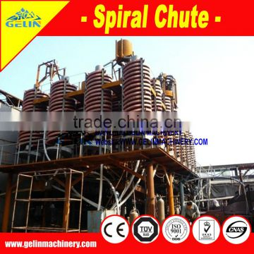 Benefication zircon ore concentrate plant