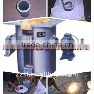 high temperature medium frequency induction electric smelting furnace
