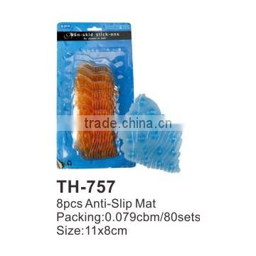 The Conch Shape 8pcs Anti-Slip Mat TH757