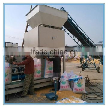 Cereal Packaging Machine In Good Price