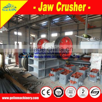 High quality low price jaw crusher for stone