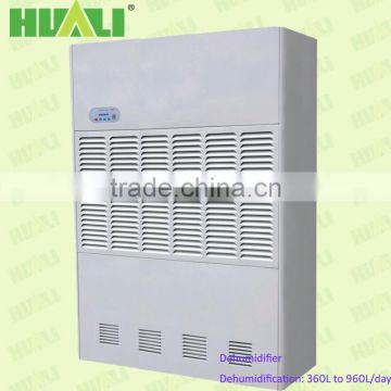 Huai New design Hot Sell Industrial dehumidifier with air filter