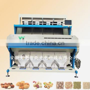 Almond Color sorting machine with low price manufactured in Anhui Hefei