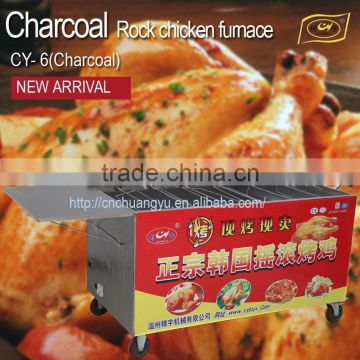 CY-6 charcoal Korean rock chicken furnace