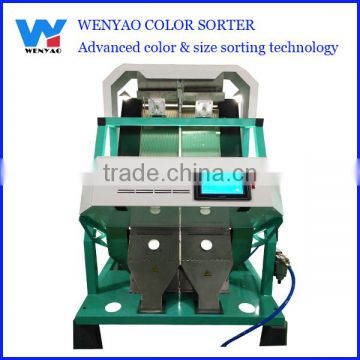 competitive price 2 chutes lentil color sorting machine