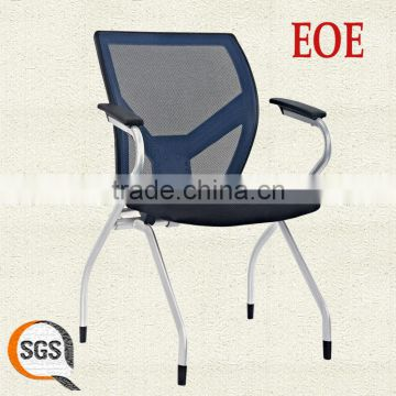 mesh office conference chair Four leg foldable training chair 6129C