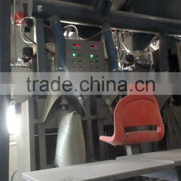 High Accuracy 0.2% Valve Bag Dry Mixed Mortar Packing Machine