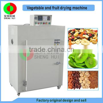 Hot sell food dryer and fish drying machine, economic vegetable dryer machine for dried vegetable fruit and fish