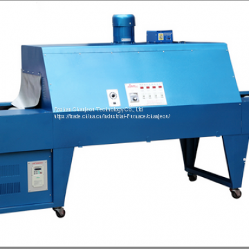 heat plastic film shrink packing machine
