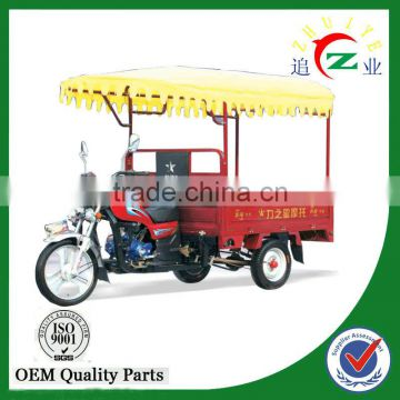 China supplier cargo tricycle with cabin on sale