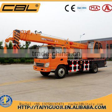 12 ton boom truck for sale