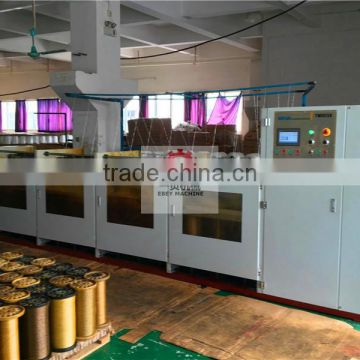 Industrial Yarn Spinning Machine High Speed Ring Twister