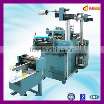 CH-250 promotional label hot foil die cutting printing machine