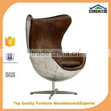 swivel real leather office egg chair furniture with fiberglass frame