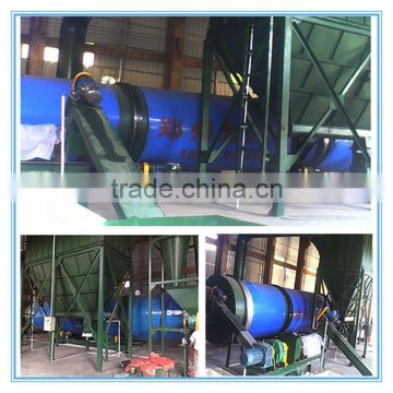 China Hot Sale Waste Treatment Beer grains dryer in hot sale!